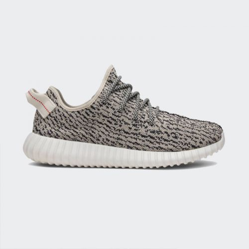 "Adidas Yeezy Boost 350 ""Turtle Dove"" AQ4832"