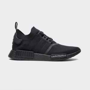 "Adidas NMD R1 Primeknit Japan ""Triple Black"" BZ0220"