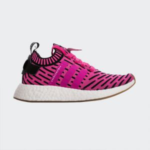 "Adidas NMD R2 Primeknit ""Japan Pack"" BY9697"